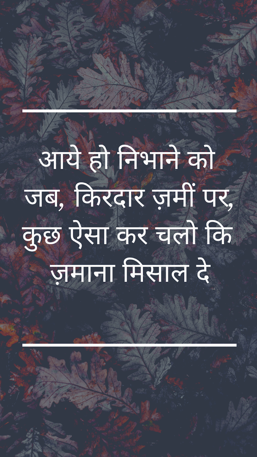 Success Motivational Quotes In Hindi For Students Motivational Pictures