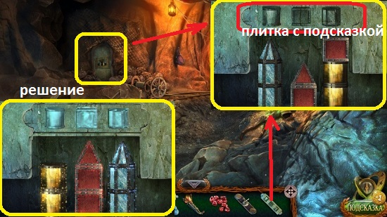 перемещаем фигуры согласно подсказке на плитке в игре затерянные земли 5