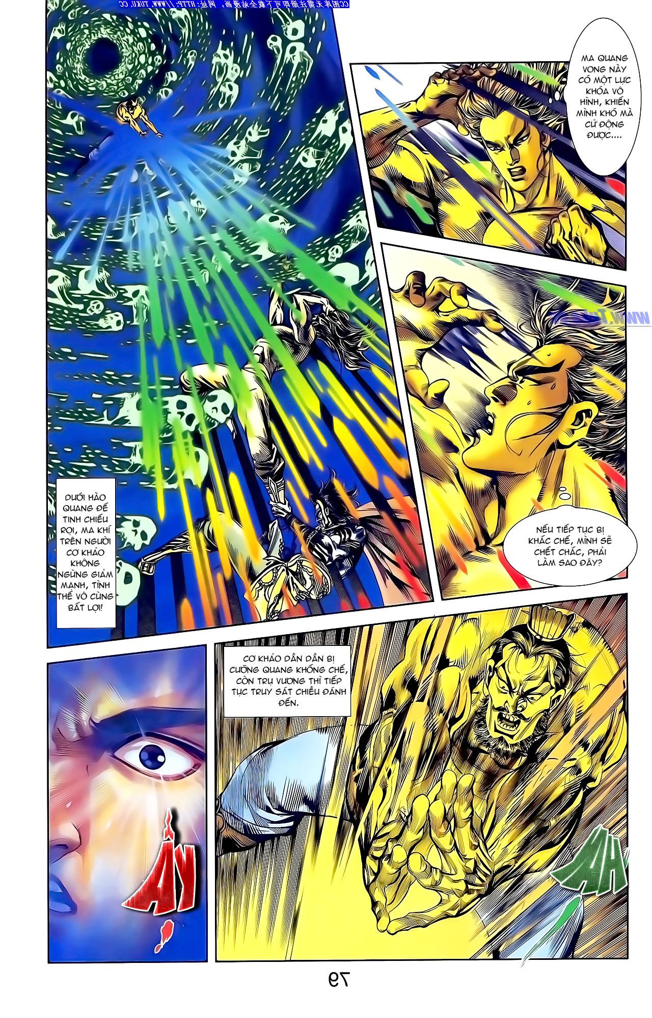 Cơ Phát Khai Chu Bản chapter 148 trang 14