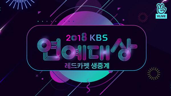 Download Variety Show Korea KBS Entertainment Awards 2018 Subtitle Indonesia