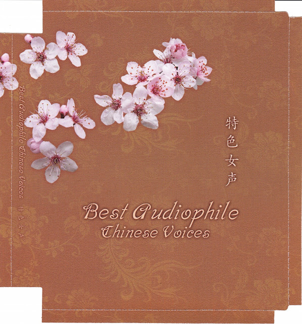 Various Artists - Best Audiophile Chinese Voices 1 (2010