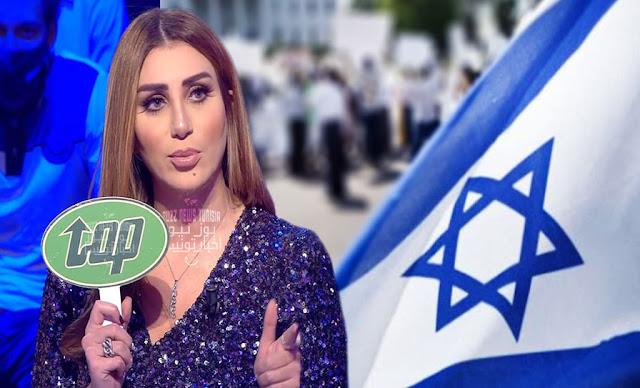 بالفيديو ... أمينة سطا : قريت مع إسرائيليين ... وما عنديش مشكل مع اسرائيل والتطبيع الفنّي! jeu dit tout elhiwar ettounsi amina lazhar sta israel