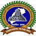 PSSOU Recruitment 2020 : पंडित सुंदर लाल शर्मा मुक्त विश्वविद्यालय बिलासपुर भर्ती, अंतिम तिथि 30 मई 2020