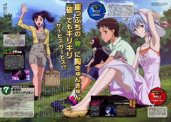 Neon Genesis Evangelion BD Batch Episode 1 – 26 Subtitle Indonesia