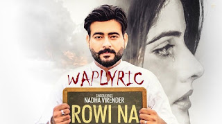 Rowi Na Song Lyrics