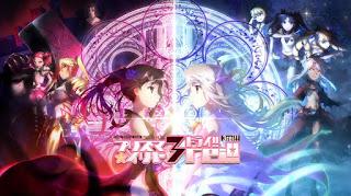 Fate/kaleid Liner Prisma☆Illya 3rei!! – Episódio 08 – Pessoas e Meios