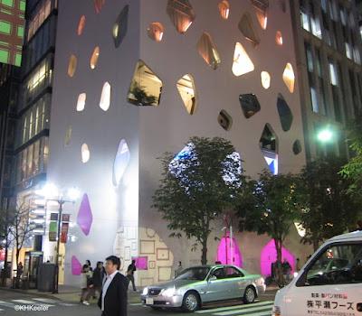 Mikimoto main store, Ginza, Tokyo