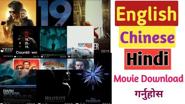 Download English, Chinese, Hindi Movie