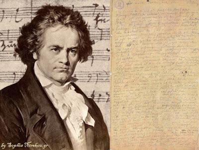Beethoven_Heiligenstaedter_Testament