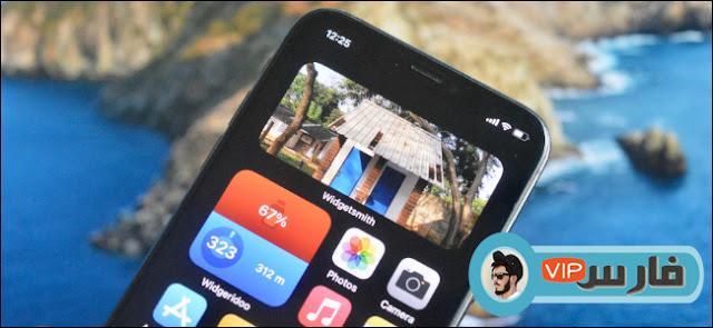 ios 14,اضافة صورة على شاشة,الشاشة الرئيسيه للايفون,الساعة على الشاشة,الشاشة الرئيسية ios14,التحديث الجديد للايفون,الشاشة الرئيسيه,ايفون,اظهار صوره المتصل بكامل شاشة الايفون و اضافة الخط الفارسي,الايفون