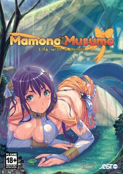 [2019][Vanadis] Mamono Musume – Life with a Lamia [18+]