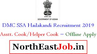 DMC SSA Hailakandi Recruitment 2019