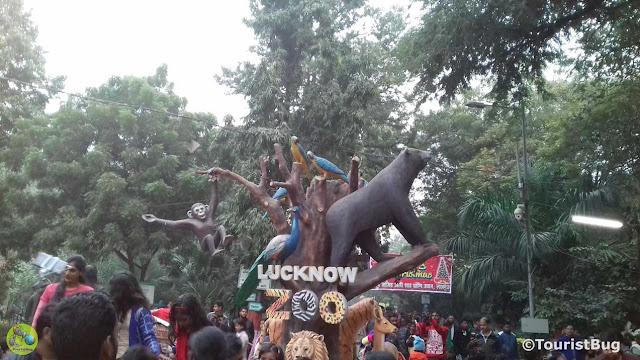 Chidiyaghar Lucknow