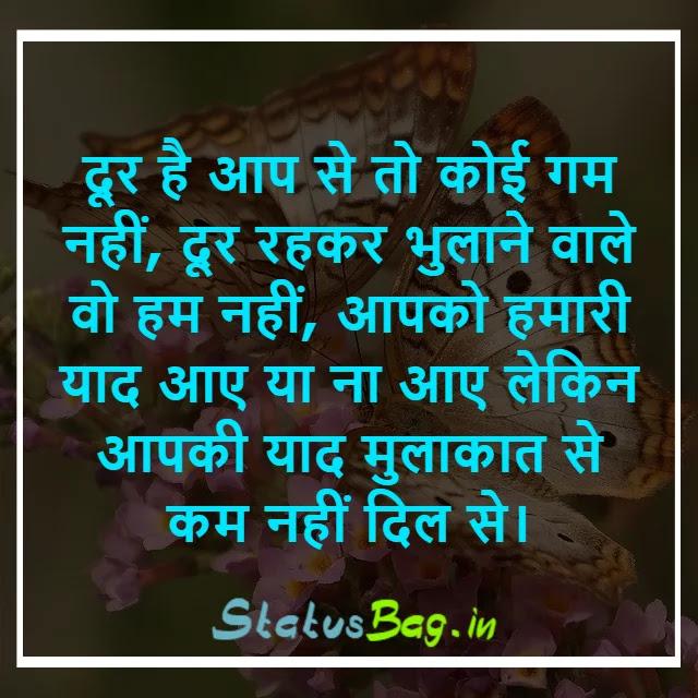 Pyar Mohabbat Shayari Hindi Mein