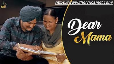 Dear Mama Song Lyrics | Sidhu Moose Wala | Kidd | HunnyPK Films | Latest Punjabi Songs 2020