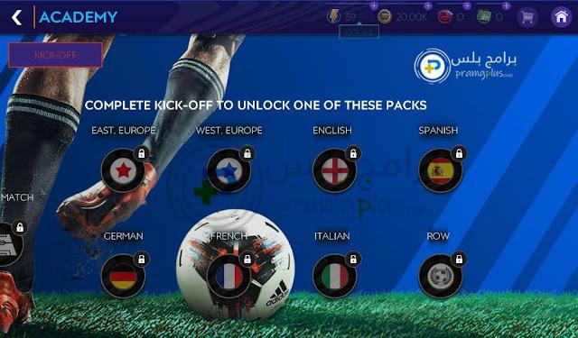 اختيار الفريق لعبة FIFA Mobile 21