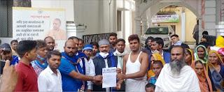 भीम आर्मी व आजाद समाज पार्टी ने डीएम को सौंपा | #NayaSaberaNetwork