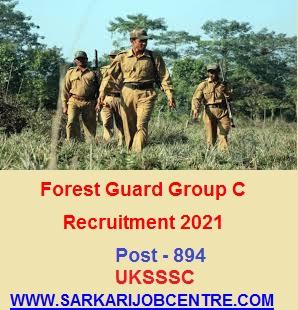Uttrakhand Forest Guard Recruitment Form 2021