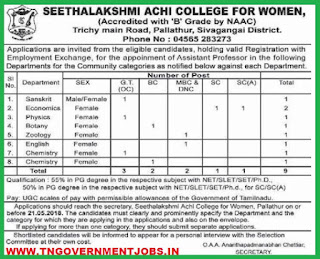 seethalakshmi-achi-college-for-women-recruitment-2018-tngovernmentjobs