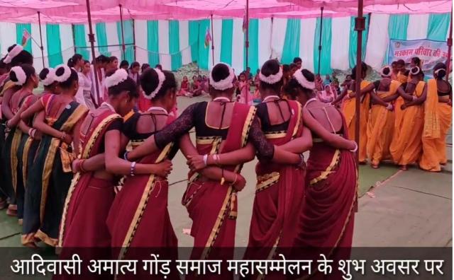 rela pata adivashi nritya, loha Khan