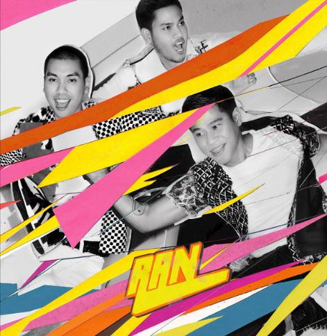 Lagu RAN Full Album