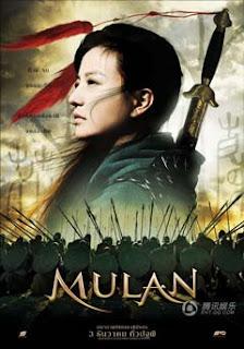فيلم مولان ھي قصة من التراث الشعبي الصیني