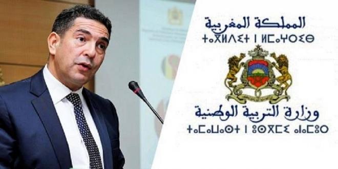 """""""وزارة أمزازي"""" تدعو المقبلين على اجتياز مباريات المدارس العليا الفرنسية إلى الحصول على ترخيص استثنائي للتنقل"""