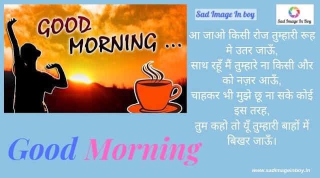 hindi shayari image | hindi shayari love sad