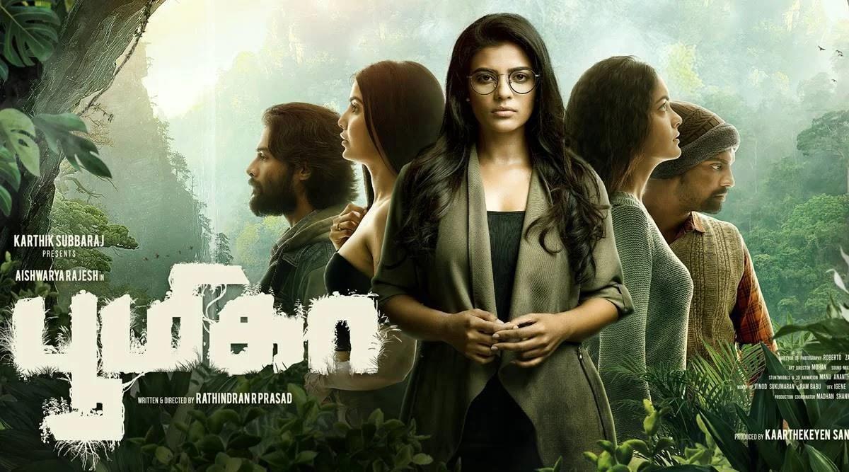 Bhoomika Tamil movie Aishwarya Rajesh