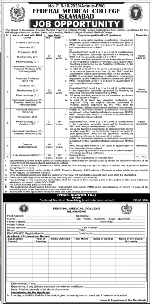 Federal Medical College FMC Jobs 2021 For Lab Attendant, Director & more