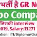 भर्ती है oppo मोबाइल कंपनी में Jobs in Oppo Company Greater Noida