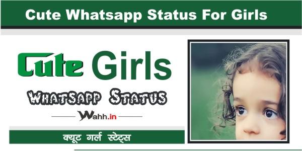 Cute-Whatsapp-Status-For-Girls