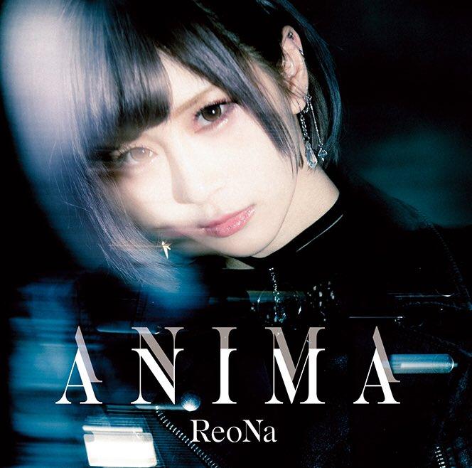ReoNa - ANIMA [2020.07.22+MP3+RAR]