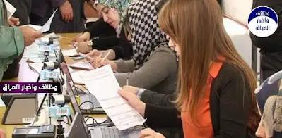 """أكدت وزارة التربية، الأحد، عدم وجود دورٍ ثانٍ للامتحانات التمهيديَّة للمتقدمين على الامتحان الخارجي، فيما حذَّرت المواطنين من المواقع الوهميَّة. وقال المتحدث باسم الوزارة حيدر فاروق، وفقاً للوكالة الرسمية، إن """"الامتحانات التمهيديَّة بالنسبة للمتقدمين على الامتحان الخارجي إذا كانوا مصابين بكورونا أو أسباب أخرى، فلا يحق لهم إعادة الامتحان لأنه امتحان تمهيدي ويُعَدُّ دوراً واحداً وليس دورين"""".  وحذر المواطنين من """"الصفحات الوهمية التي تنشر أخباراً كاذبة بعيدة عن الحقيقة""""."""