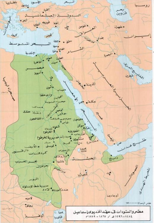 سفير السودان يعود للقاهرة شهرين 042816_0930_6.jpg