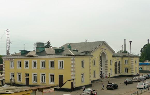Константиновка, Донецкая область. Железнодорожный вокзал. 1926, 1955 г.г.