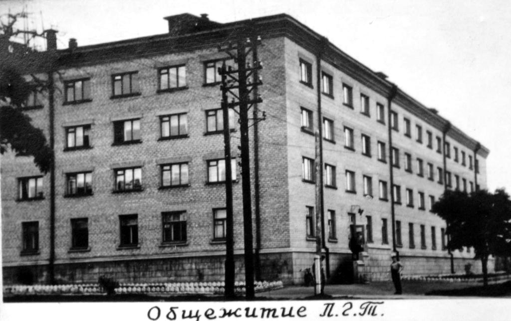 Общежитие Лисичанского горного техникума