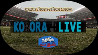 كورة 4 لايف بث مباشر مباريات اليوم اون لاين - kooora4live