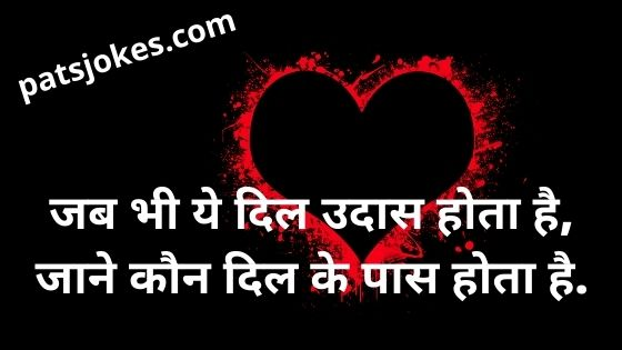 love shayari in gulzar
