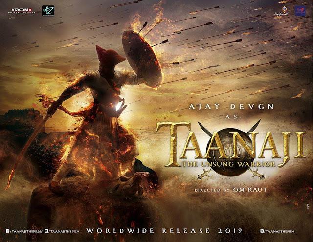 अजय देवगण ने का स्वीकारला तानाजी ? - Why Ajay Devgan Accepts Tanaji Movie