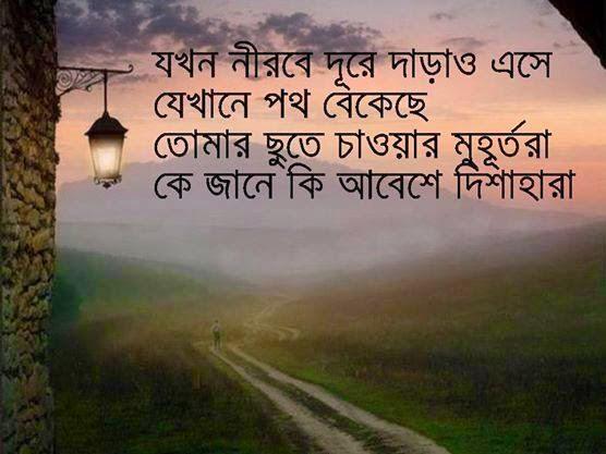 Bangla new sex song 2017 - 1 7