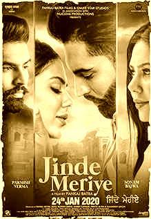 Download jinde Meriye in hd punjabi movie
