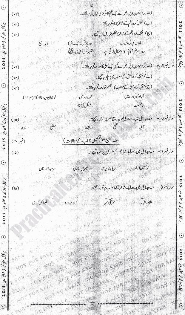 Practical Centre: Practical Centre Preparation Papers 2015
