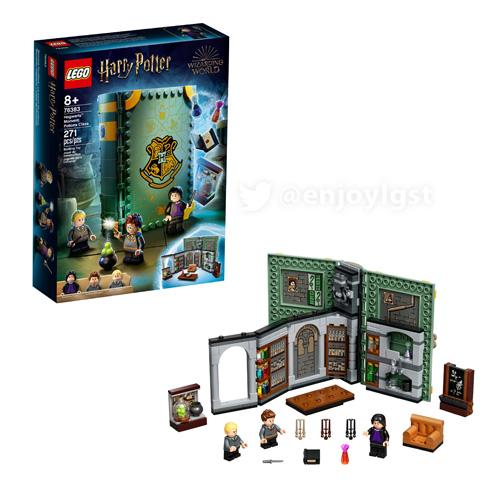 レゴ(LEGO) ハリー・ポッター セブルス・スネイプ教授の魔法薬の教室 76383