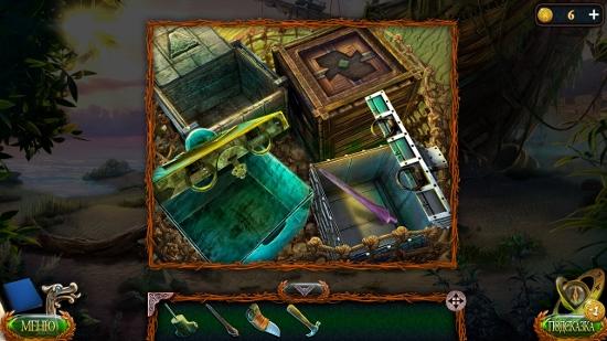 в открытом ящике лежит меч в игре затерянные земли 4 скиталец