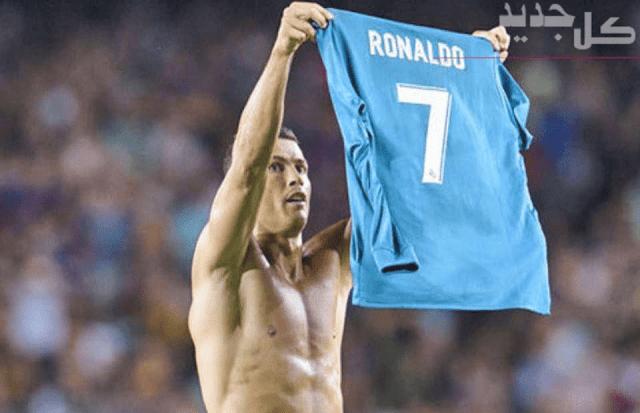 ماذا يحدث عندما سخر كريستيانو رونالدو من احتفال ليونيل ميسي كل جديد 2020