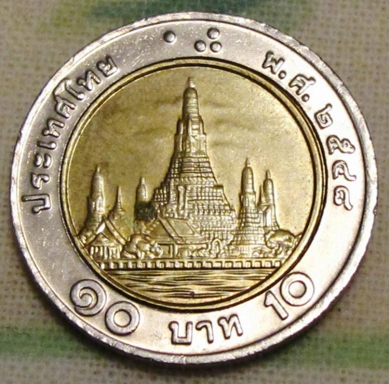 2005 Thailand 10 Baht