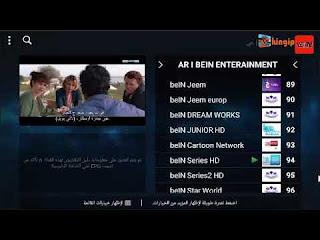 تطبيق KING IPTV مع كود التفعيل