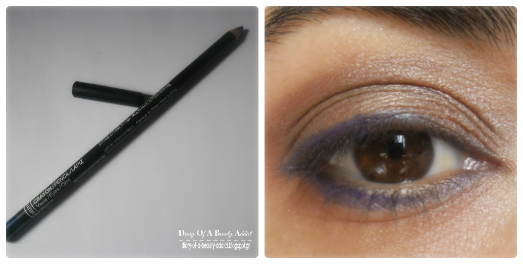 Fashion Make Up Eye Pencil- No 11 Marine