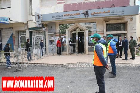 أخبار المغرب إعانات مالية تصل المستفيدين من خدمة راميد ramid في العالم القروي